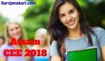 Assam CEE 2018 : Application form, Eligibility criteria, Exam pattern