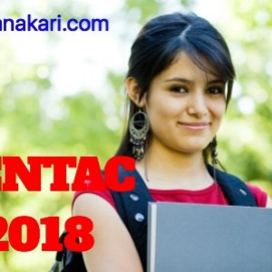 CENTAC Exam 2018 :Application Form, Eligibility Criteria, Syllabus, Admit Card
