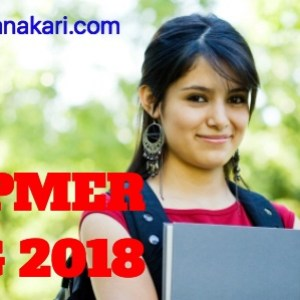 JIPMER PG Admit Card 2018