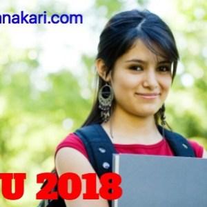 JNU Admission2018- Application form, Eligibility, Date, Entrance Exam