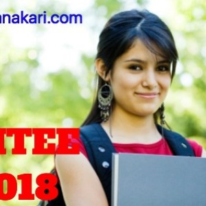 KIITEE 2018 : Application form, Eligibility criteria, Syllabus, Exam pattern