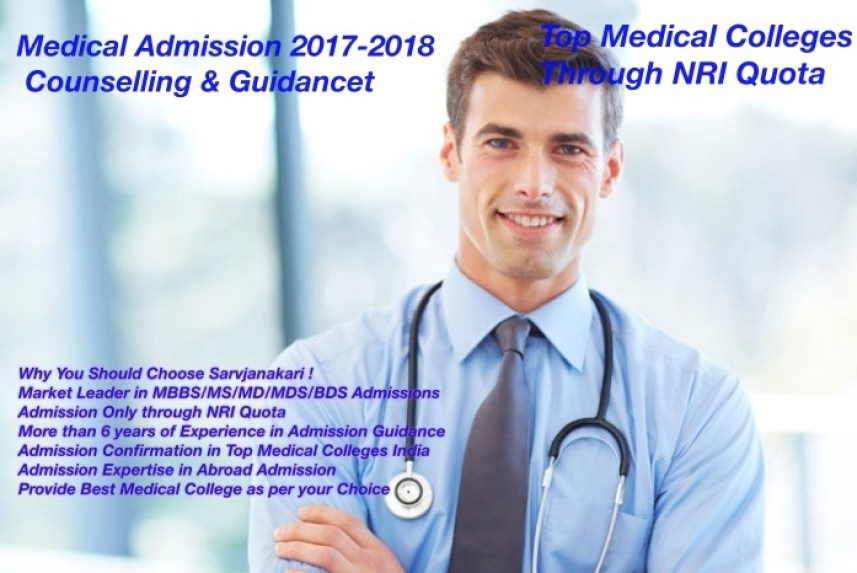 Admission Guidance For Top Private Medical Colleges In India