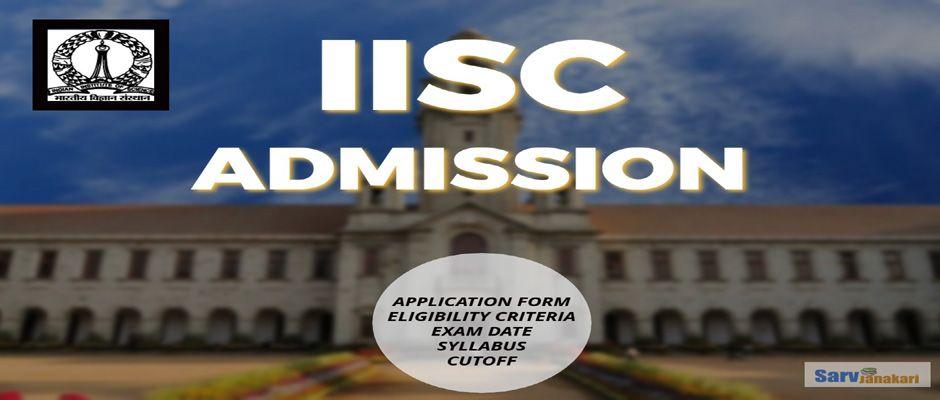 IISC_1