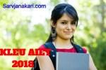 KLEU AIET 2018 Admit card