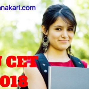 PUCET 2018 : Application form, Eligibility criteria, Syllabus, Exam pattern