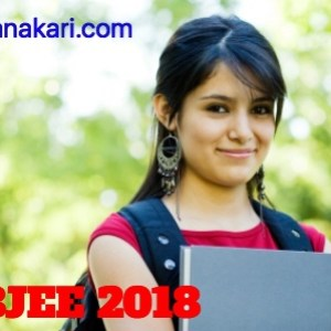 WBJEE 2018 : Application form, Eligibility criteria, Syllabus, Exam pattern
