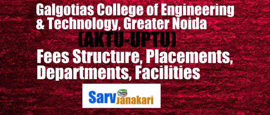 galgotias college of engineering