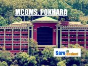 Manipal College of Medical Sciences Pokhara Nepal: Info, Fees, Ranking