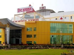 Hind Institute of Medical Sciences, Sitapur