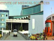 Kalinga Institute of Medical Sciences Bhubaneswar MBBS Fee Structure, Eligibility, NEET Cutoff,  2018