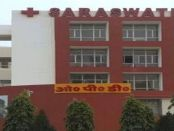 Saraswati Medical College, Unnao courses, fees, ranking and admission 2018