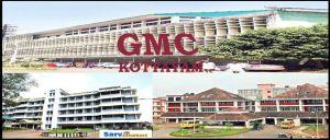 Government Medical College [GMC] Kottayam Kerala