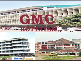 Government Medical College, Kottayam