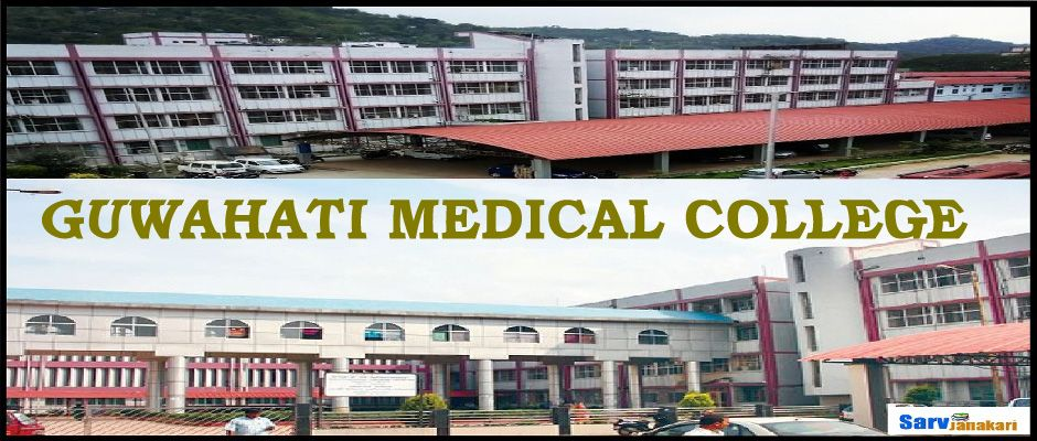 Guwahati Medical College Fees Courses Ranking Admission Cutoff