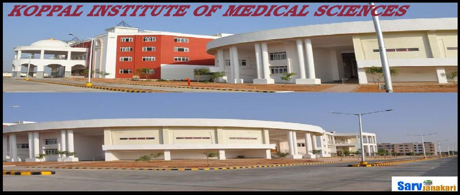 Koppal Institute of Medical Sciences MBBS, Fee Structure, NEET Cutoff, 2018