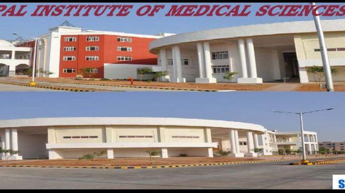 Koppal Institute of Medical Sciences [KIMS] Koppal