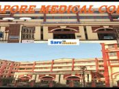 Midnapore Medical College and Hospital Midnapore MBBS, Fee Structure, NEET Cutoff, 2018