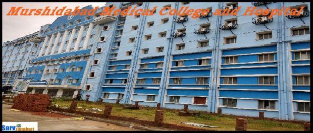 Murshidabad Medical College and Hospitals