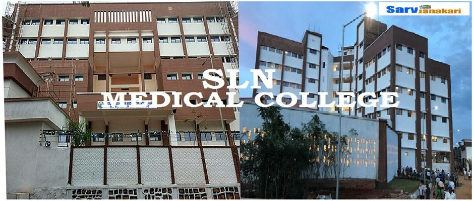 SLN medical college koraput,