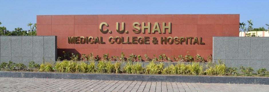 cu shah medical college