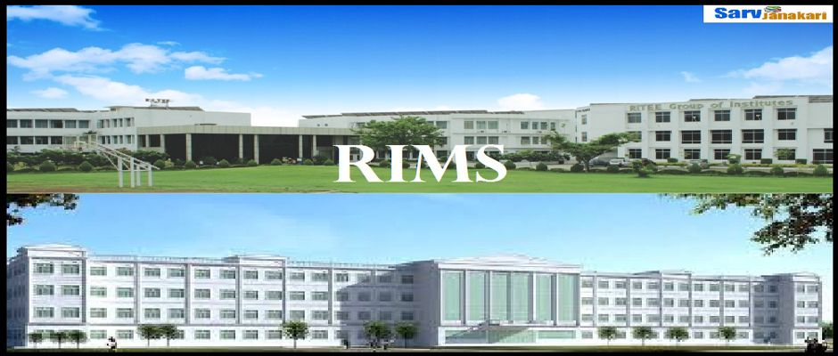 Raipur Institute of Medical Sciences Raipur MBBS, Fee Structure, NEET Cutoff, 2018