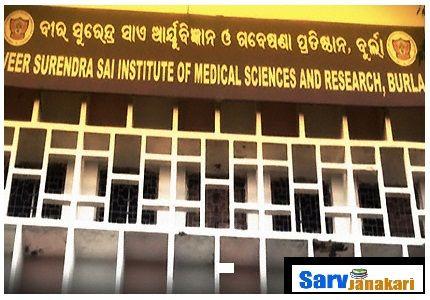 veer surendra sai institute medical college 1