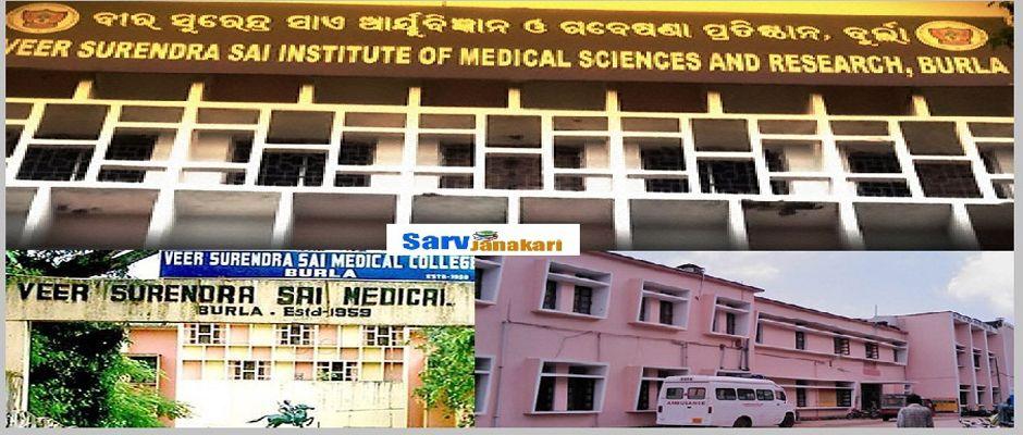 Veer Surendra Sai Medical College,Burla