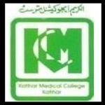 Katihar_ Medical _College_ Katihar_3