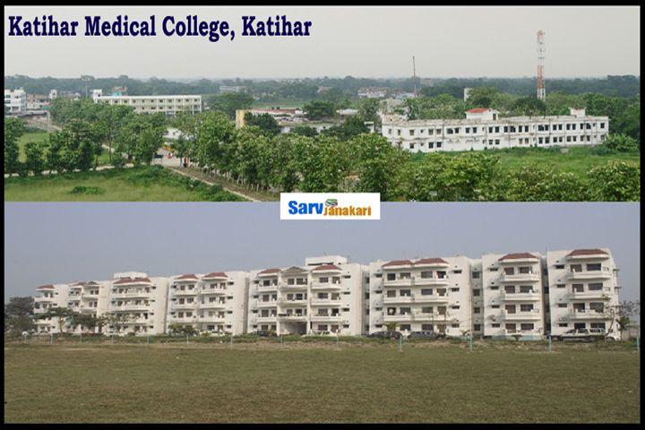 Katihar_ Medical _College_ Katihar_6