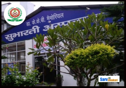 SRI _DEVI_ SUMAN _SUIBHARTI _MEDICAL _COLLEGE _DEHRADUN_4
