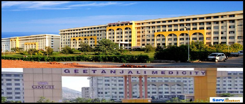 Geetanjali Medical College and Hospital, Udaipur [GMCH]