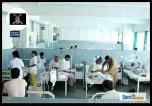 BharatiVidyapeeth Medical College