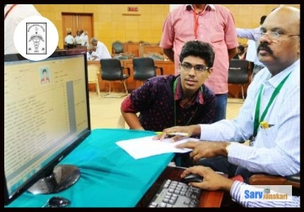 COLLEGE _OF_PHARMACY_MADRAS_MEDICAL_COLLEGE_2 (1)