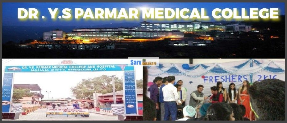 Dr. Yashwant Singh Parmar Government Medical College