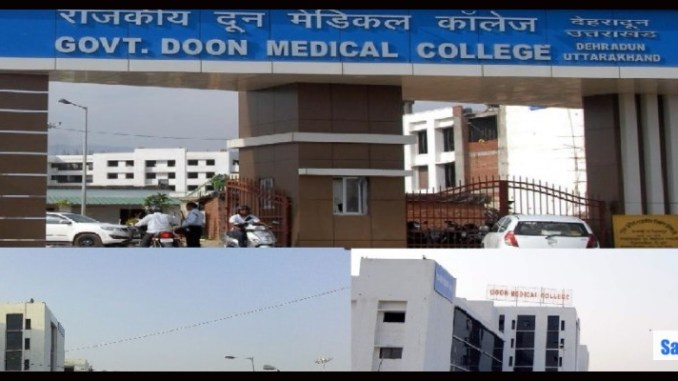 Government Doon Medical College, Dehradun, Uttarakhand