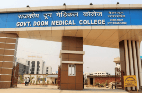 Government Doon Medical College