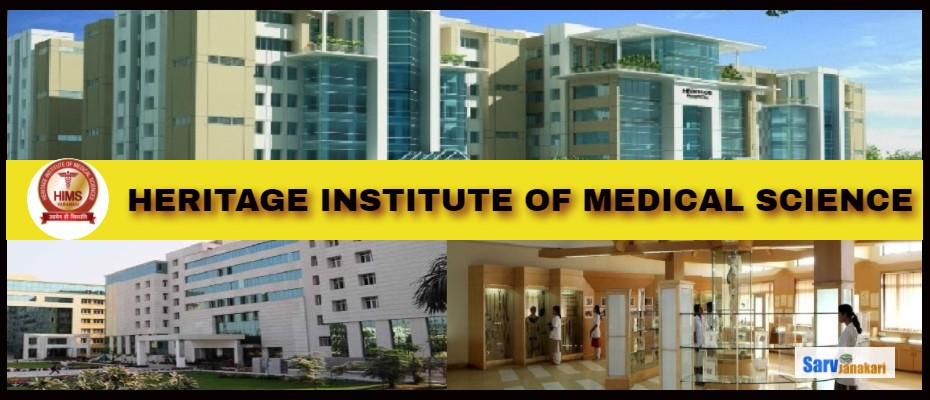 Heritage Medical College