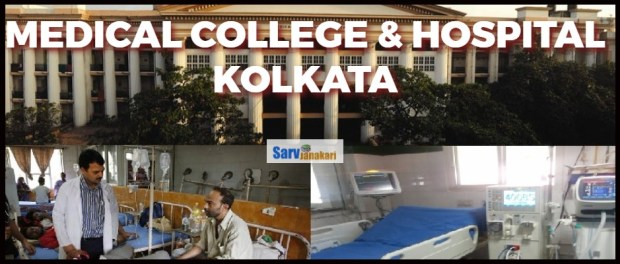 Medical College, Kolkata