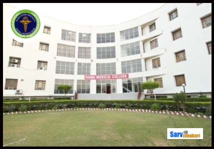 RAMA_ MEDICAL_ COLLEGE _GHAZIABAD_2