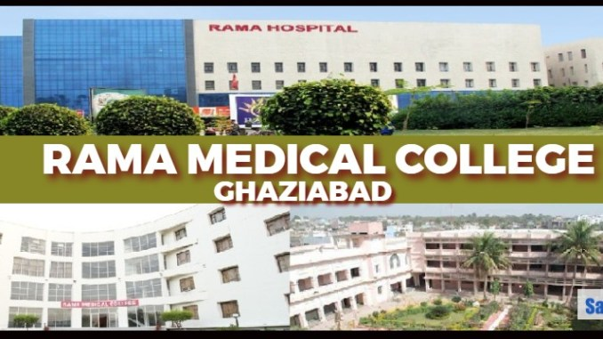 Rama Medical College Hapur