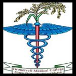 Tirunelveli_ Medical_ College_Tirunelveli1