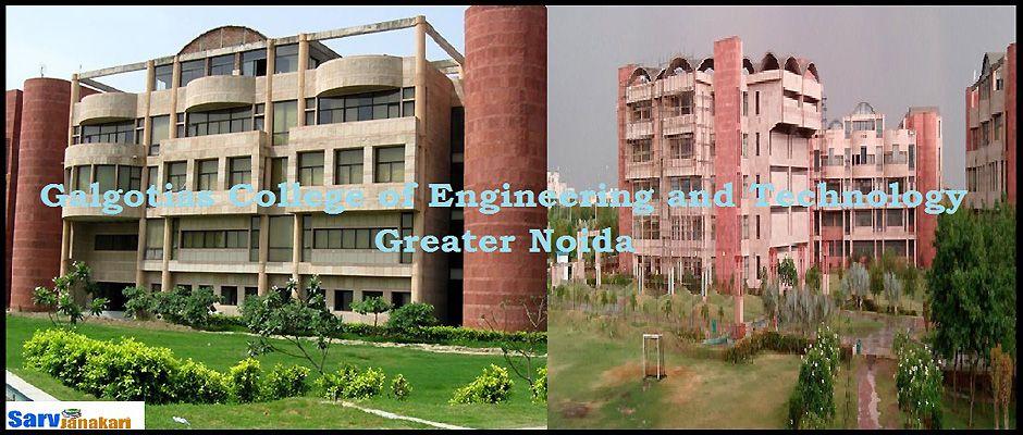 galgotias_college_of_engineering_5