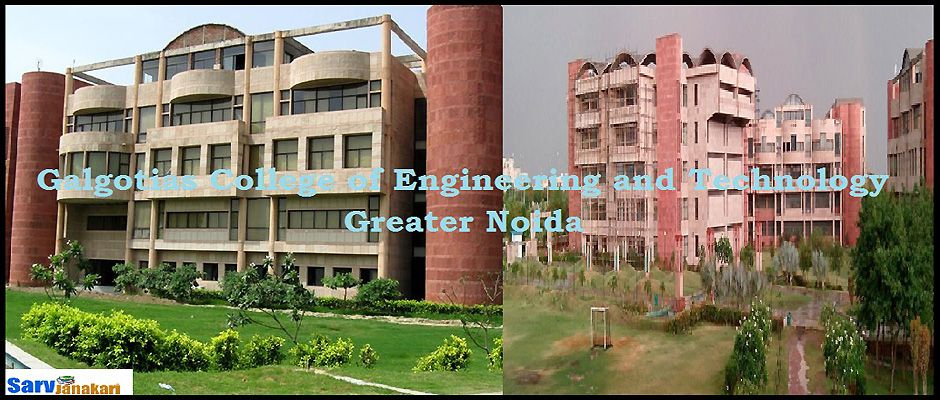 galgotias_college_of_engineering_5