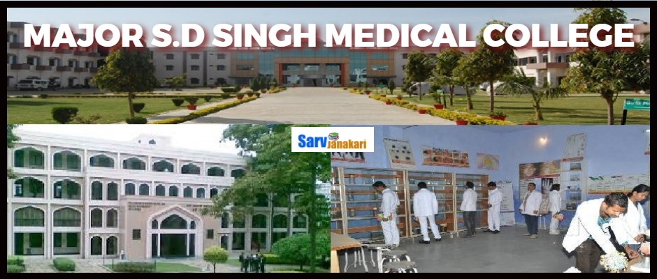 Major S D Singh Medical College and Hospital Farrukhabad