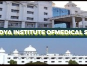 Mandya Institute of Medical Sciences Mandya