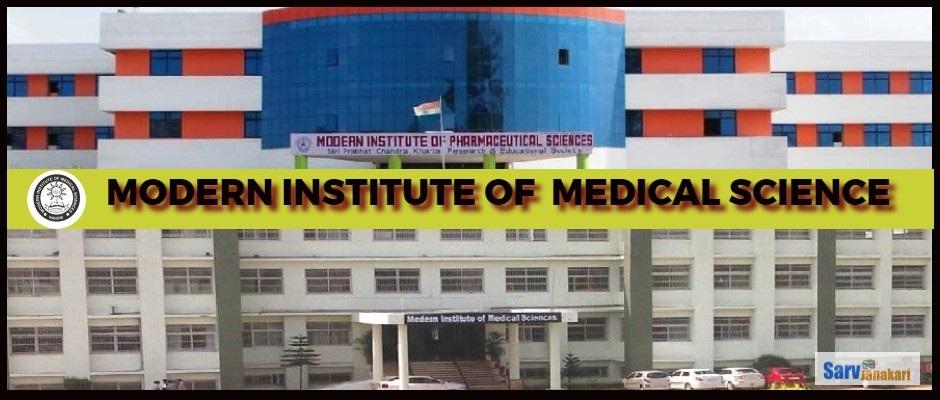 MORDEN_INSTITUTE_OF_MEDICAL_SCIENCE_4