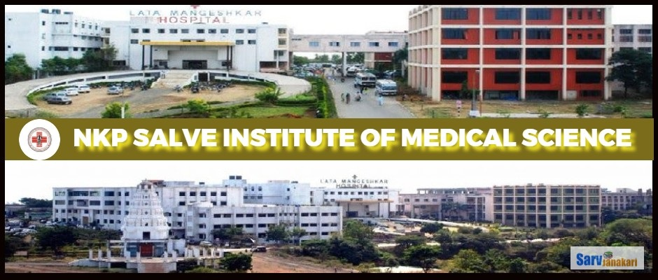 NKP_SALVE_INSTITUTE_OF_MEDICAL_SCIENCE_NAGPUR_4