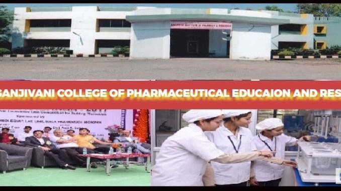 Sanjivani College of Pharmacy Kopargaon