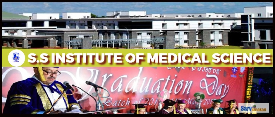 SS Medical College Davangere
