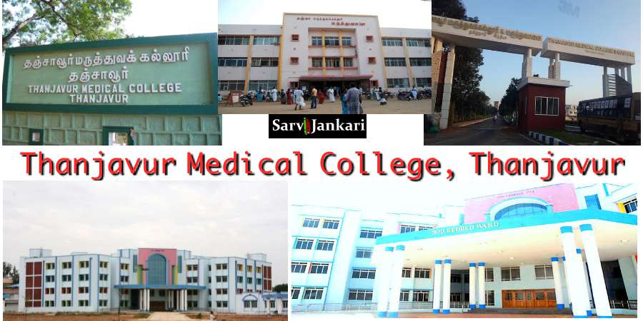 Thanjavur Medical College, Thanjavur